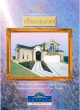 Colorado Brochure